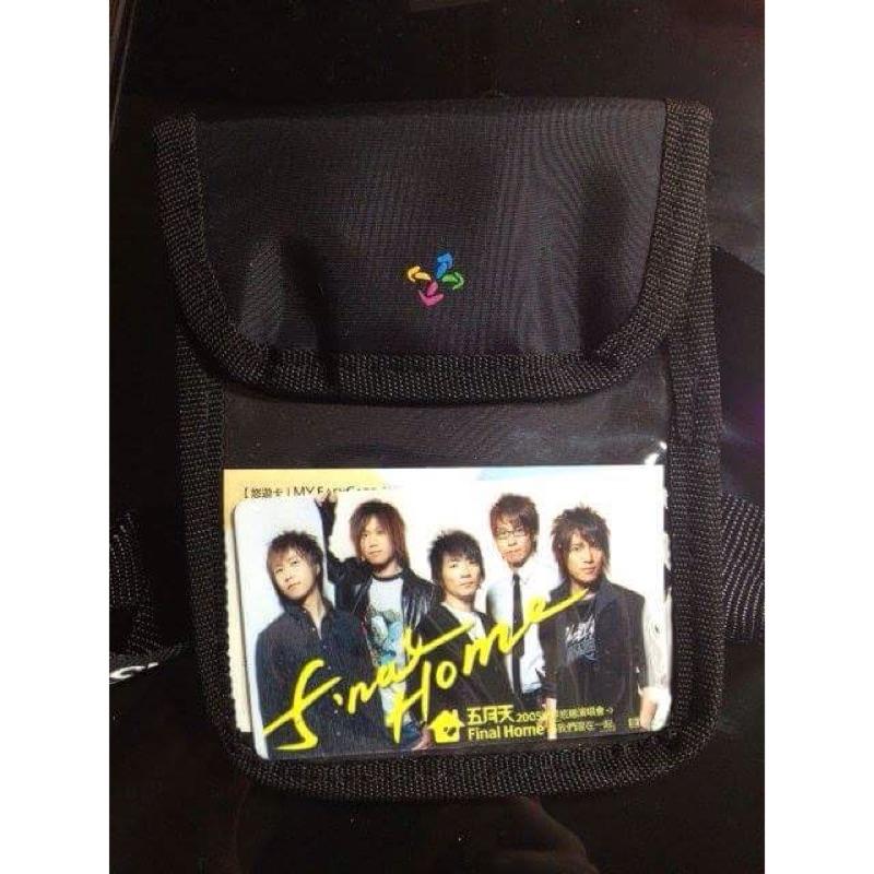 MAYDAY 五月天絕版FINAL HOME 2005 年 特製版悠遊卡 特製悠遊卡背袋