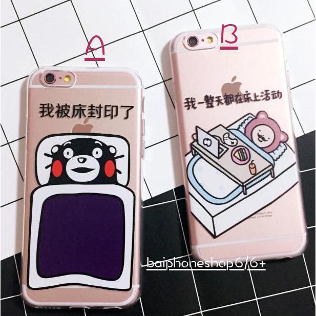熊本熊iphone 手機殼