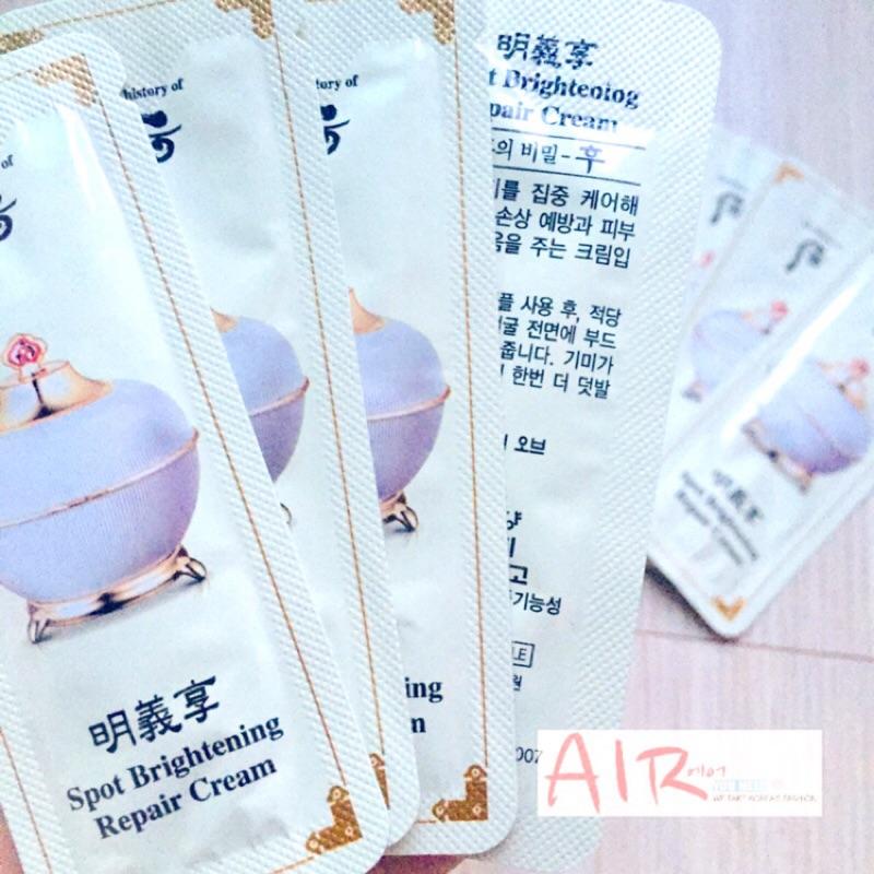 韓國 保養WHOO 后明義享明白修護乳霜煥采修護霜1ML 10 包(一組)