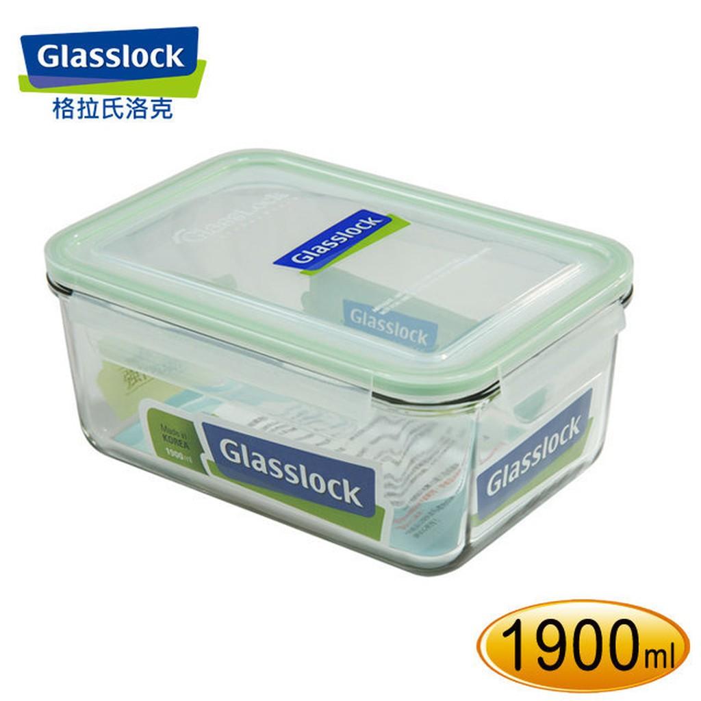 ~Glasslock ~強化玻璃微波保鮮盒長方形1900ml RP517 MCRB 190