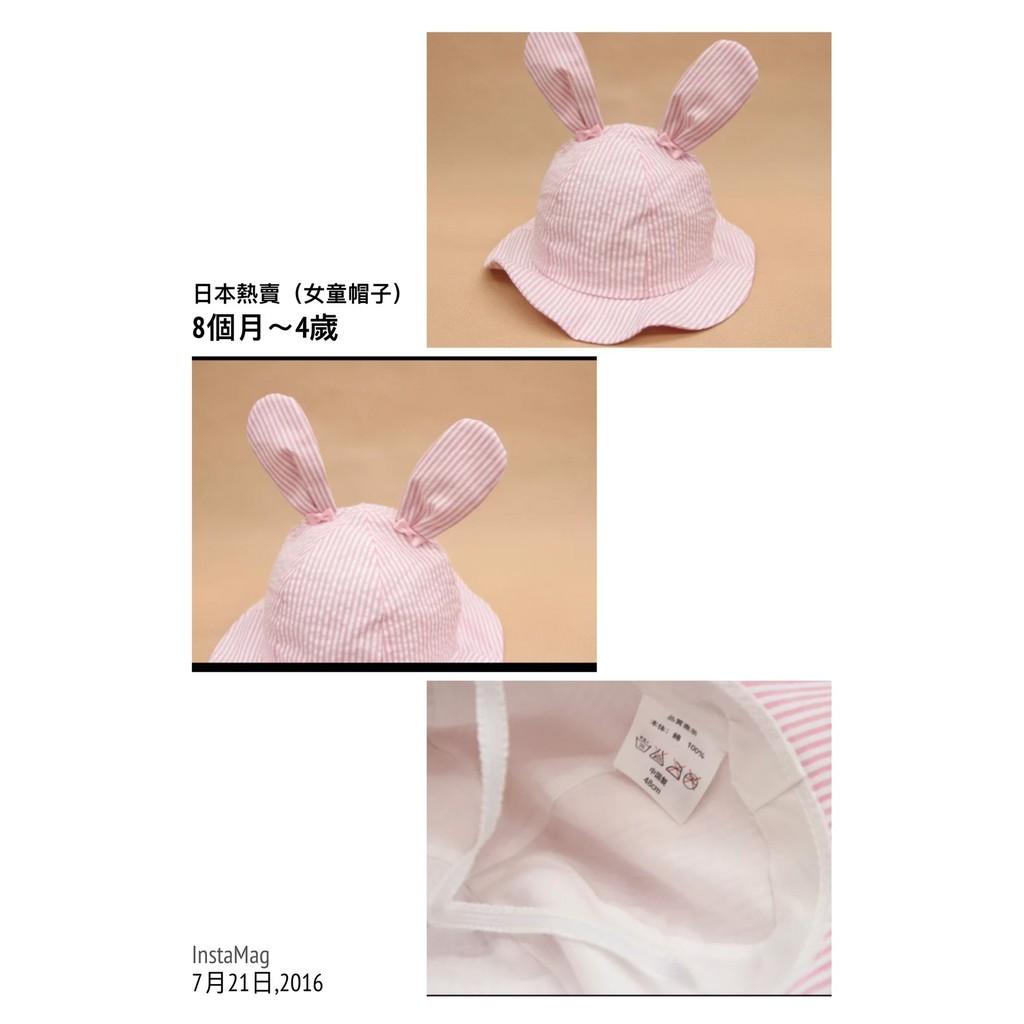 (6個月~4歲/頭圍50公分)日式 兒童 純棉超透氣質料(遮陽帽)抗UV 遮陽帽子男生女生