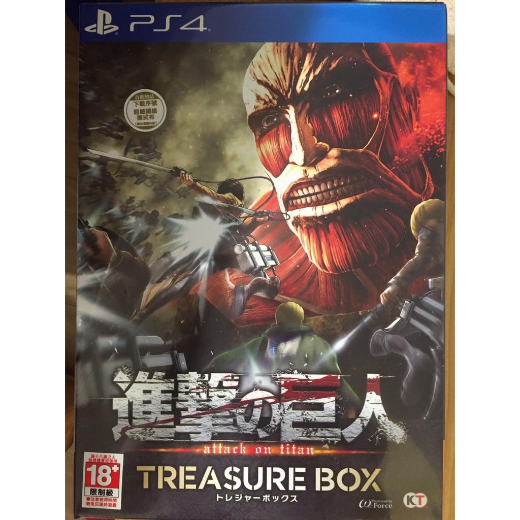 附特典限定版PS4 進擊的巨人進撃之巨人中文寶箱版
