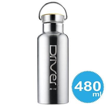 ~圓臻~480ML Driver 長效型保溫 水瓶PLUS 480ml 不鏽鋼色保溫杯隨手