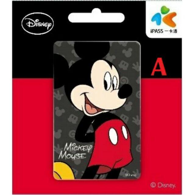 米奇米妮一卡通Mickey Minnie 一卡通米奇、米妮、金三款可挑