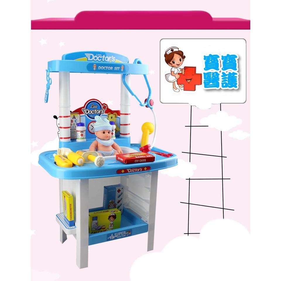~ 不補~仿真小小醫生組玩具組小小醫生護士醫生遊戲玩具組附聽診器手提醫生組玩具JCshop