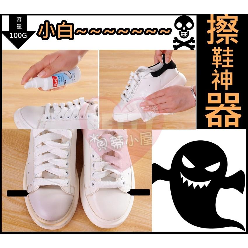 ~️(小白神器擦鞋神器)皮鞋拖鞋PLAC 布鞋勃肯鞋海灘鞋球鞋涼鞋皮夾背包包包