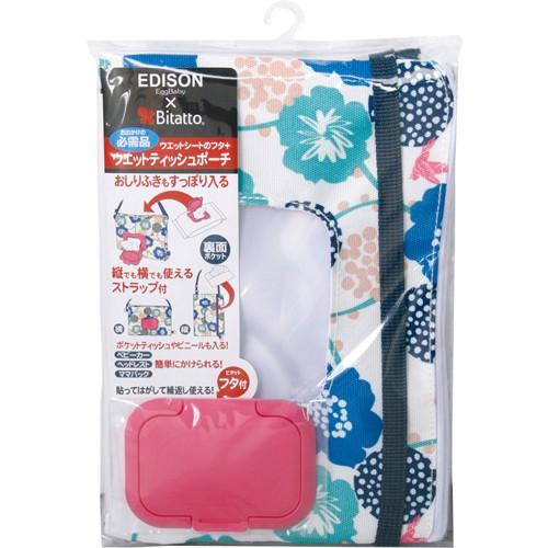 價 EDISON ×BITATTO 聯名濕紙巾2Way 收納包兩用嬰兒車