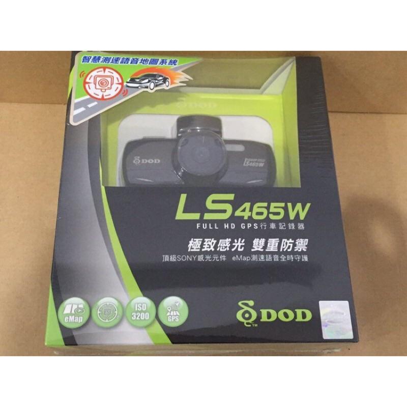 送32G DOD LS470W LS465W GPS 行車紀錄器