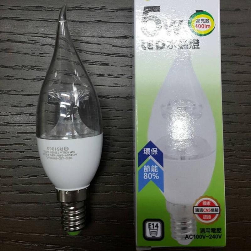 E14 燈頭led 蠟燭燈藝術燈水晶燈拉尾燈高亮度