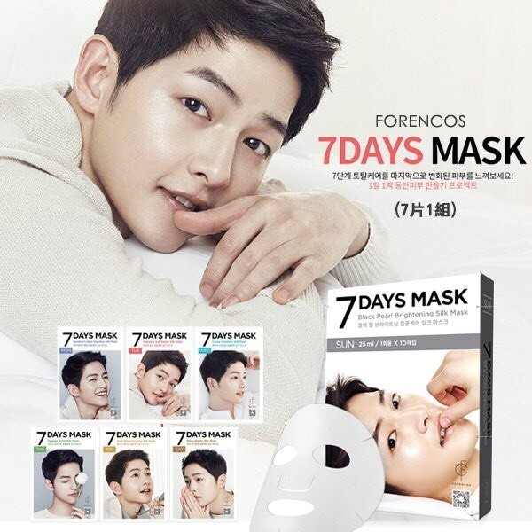 韓國正品 7DAYS MASK FORENCOS 宋仲基面膜7 日面膜