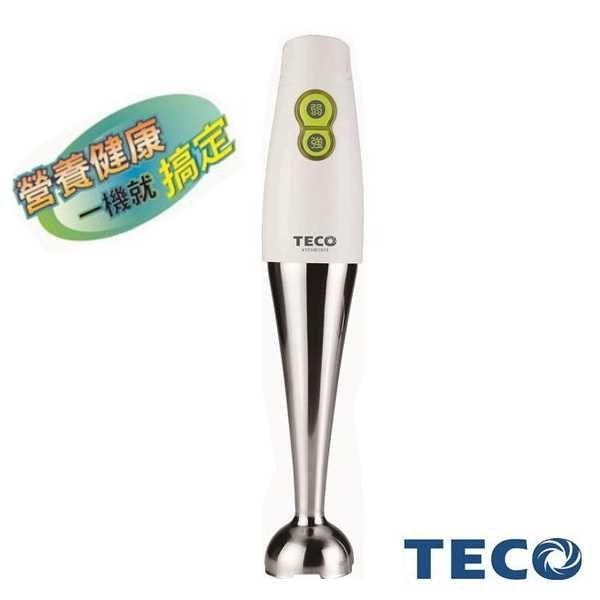~TECO 東元~魔力蔬果調理棒XYFHB1915 高轉速不鏽鋼攪拌刀頭,能 粉碎食物
