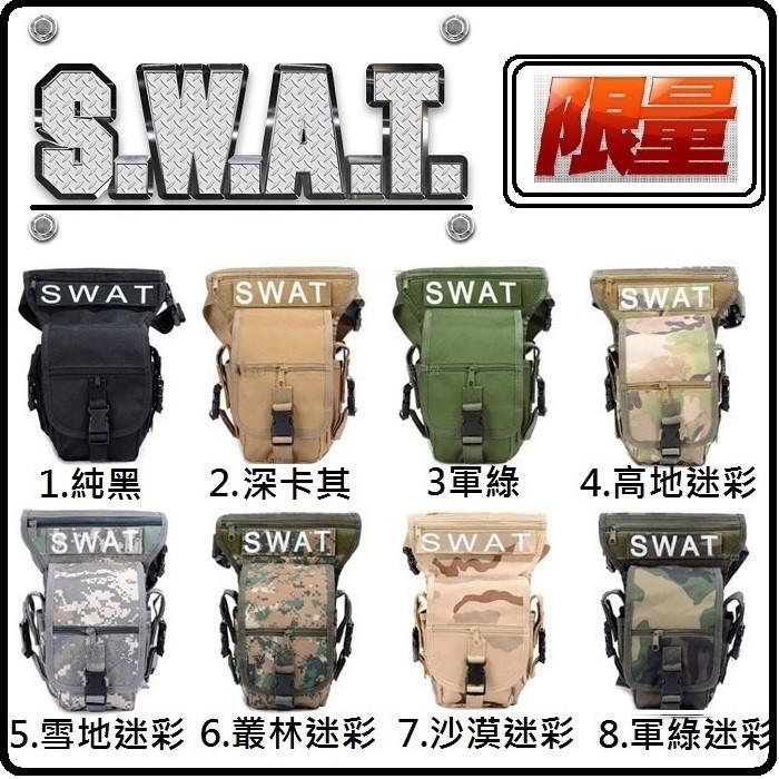 方舟國際SWAT 大容量腿包側背包GIVI 腰包komine 丹尼斯A 星TAICHI 腿