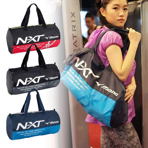 MIZUNO 美津濃 販售圓筒尼龍置物袋路跑收納袋三色萬用袋附收納小袋33JM4112