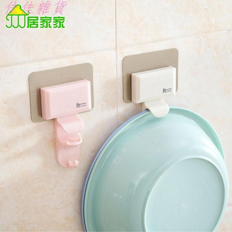 居家家墻壁臉盆掛鉤浴室 無痕掛架衛生間強力壁掛臉盆架掛盆架