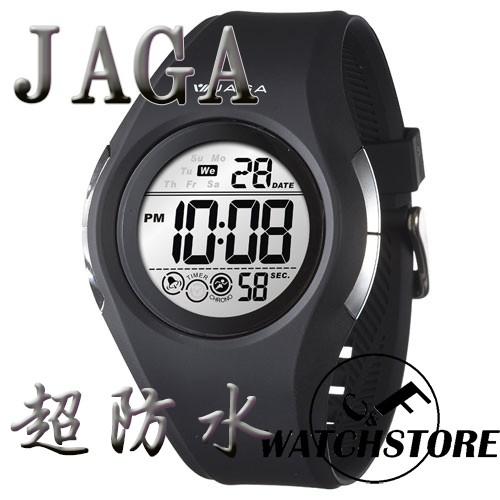 ~JAGA 捷卡~M984 一體成形多 超防水電子錶媲美CASIO G SHOCK