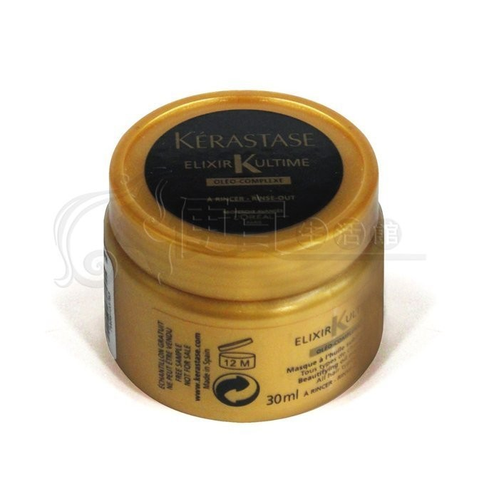 俊叡優品㊣~深層護髮~卡詩KERASTASE 金緻柔馭黃金髮膜30ml 版乾燥毛燥