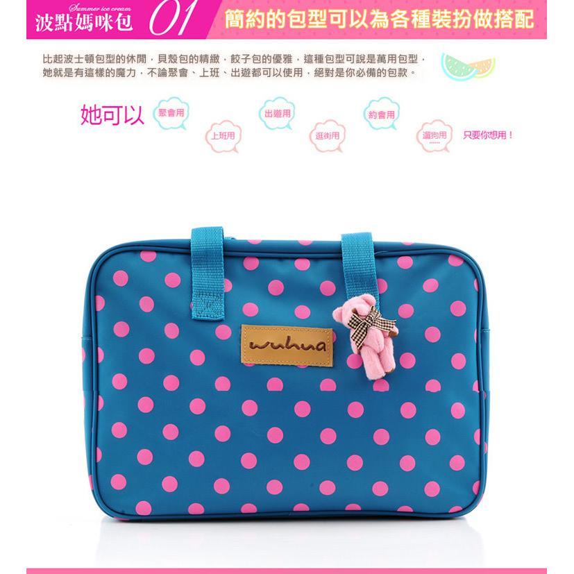 ❤ 媽媽包孕婦媽咪包袋手提包電腦包多 旅遊包❤
