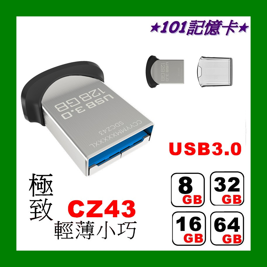 ~101 ~ 貨SanDisk 128G CZ43 Ultra Fit USB 3 0 隨