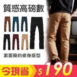 休閒褲42834 超完美版型硬挺修身六色迷彩褲工作褲長褲彈性牛仔褲加大