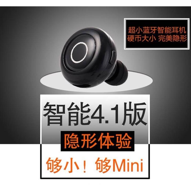 微型藍牙耳機4 1 隱形無線入耳塞式迷你立體聲掛耳式超小