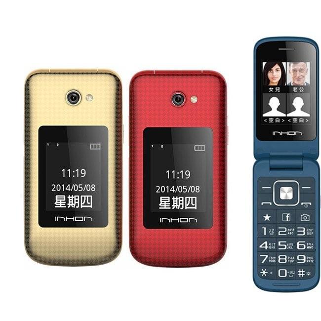 ~WTF ~INHON G106 型銀髮族 摺疊機老人機雙卡雙待螢幕大字體大鈴聲大