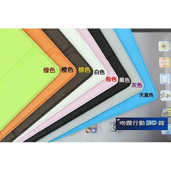IPAD air 變形金剛Apple ipad5 平板皮套休眠喚醒支架站立式皮套保護套保護