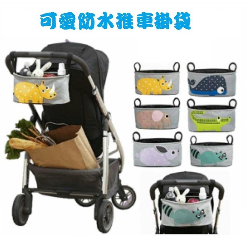 動物推車掛袋大容量嬰兒推車袋寵物推車袋轎車背袋媽媽包推車置物袋推車