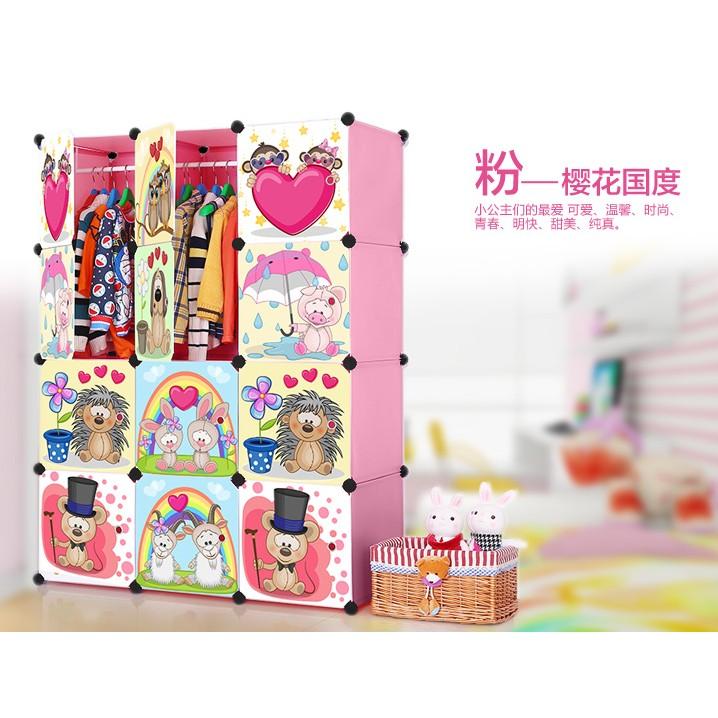 兒童簡易衣櫃卡通塑膠組裝樹脂寶寶衣櫥 儲物收納櫃衣櫃