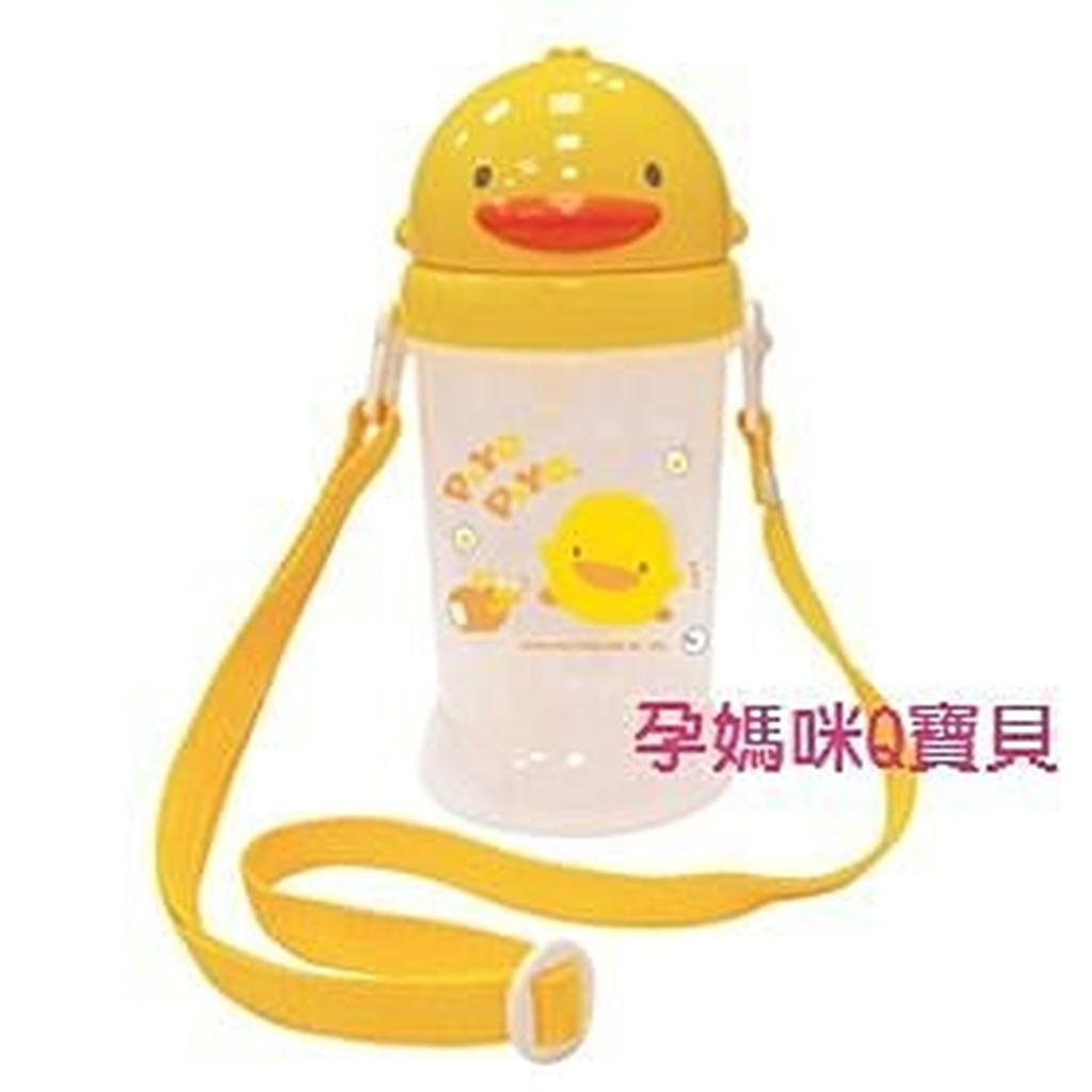 ~孕媽咪Q 寶貝~ 製黃色小鴨滑蓋水壺350cc 兒童水壺嬰幼兒水壺十字切口軟質吸管不溢漏