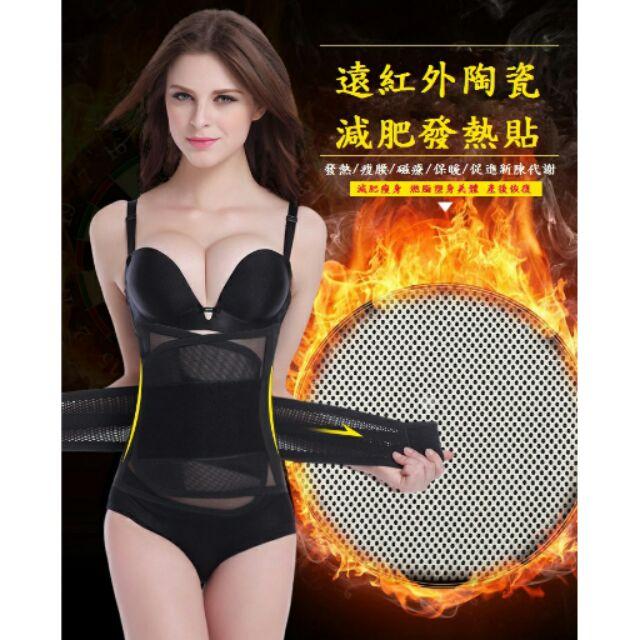 J 男女 遠紅外線美體縮腹塑腰瘦身腰帶腰夾