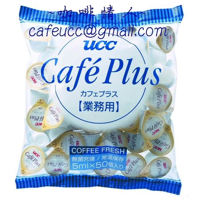 UCC 咖啡UCC 奶油球5ml 50 個袋