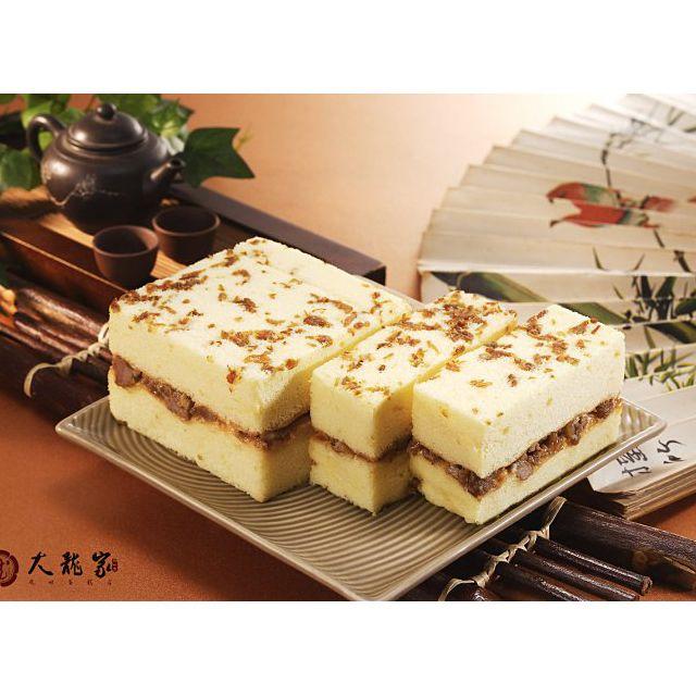 大龍家風味蛋糕店獲蘋果日報全國蛋糕評比第三名 索特蛋糕鹹蛋糕Salt cake