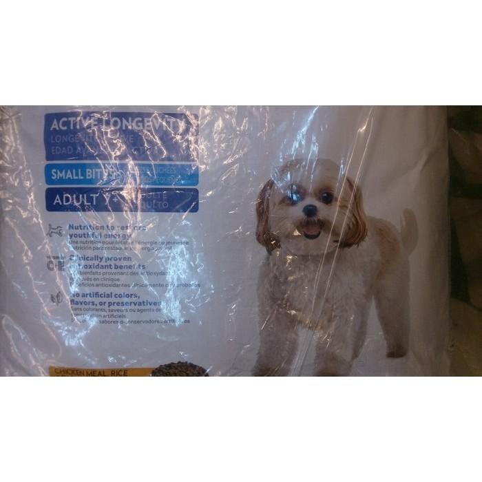 ~小福袋寵物~Hill 's SCIENCE DIET 希爾斯希爾思熟齡犬老犬七歲以上活力