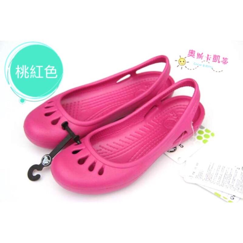 正品crocs 美琳蒂女款洞洞鞋購買即 一對鞋扣2 雙起3 雙780 元4 雙1000 元