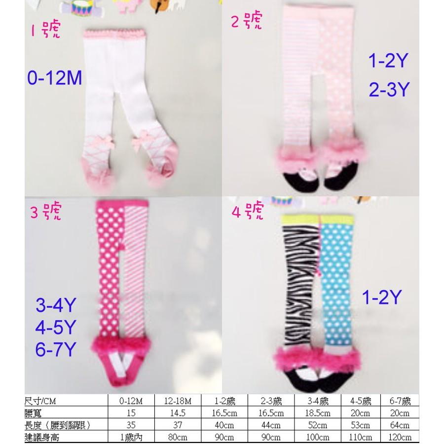 韓國 大牌純棉女童女寶寶連身襪子褲襪媲美MUD PIE 甜美外貿不對稱圓點原單紗網蕾絲條紋