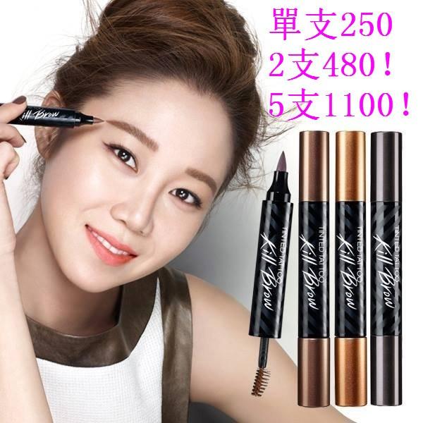 韓國超 Clio 珂萊歐殺眉頭雙頭持久鎖色防水紋身液體眉筆染眉膏