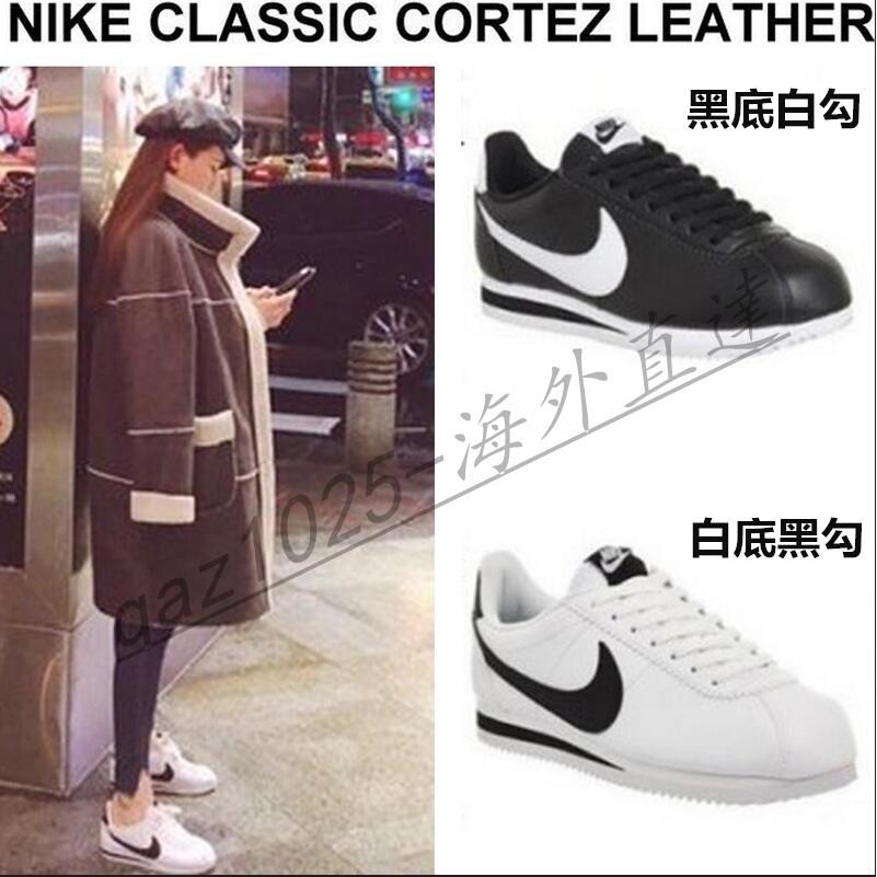 NIKE CLASSIC CORTEZ LEATHER 阿甘鞋 鞋皮革慢跑鞋黑白漢娜妞休閒