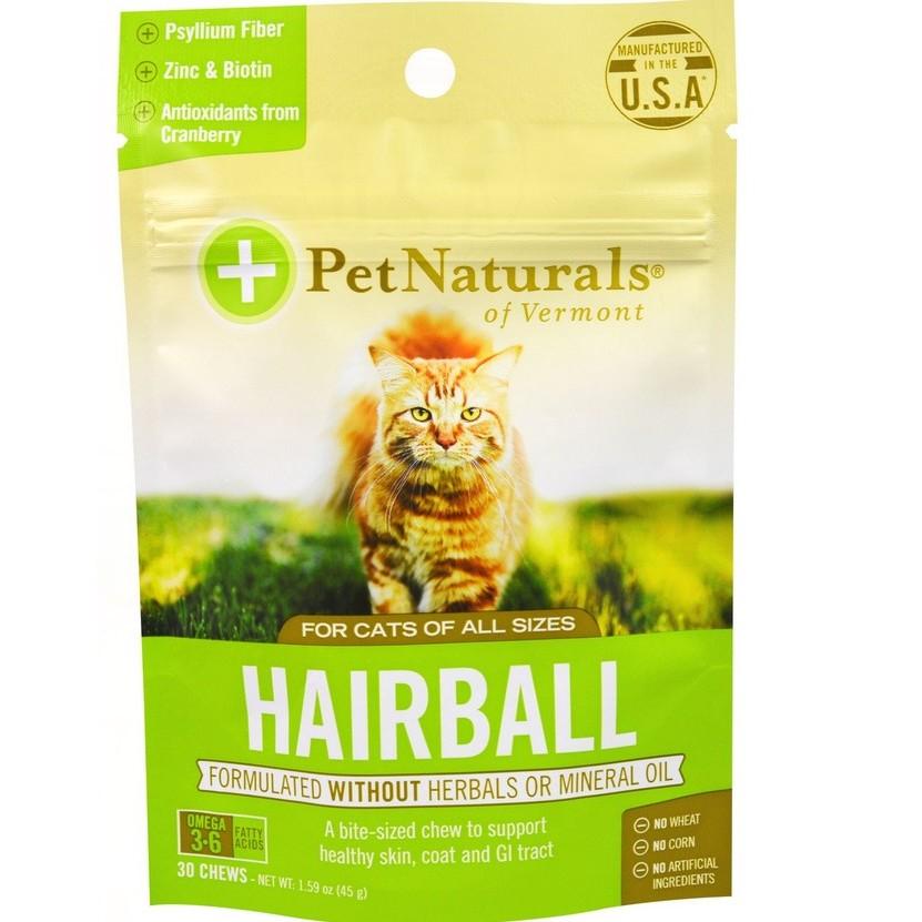 ~喵喵喵~Pet Naturals 貓咪化毛毛髮保健零食Hairball for Cats