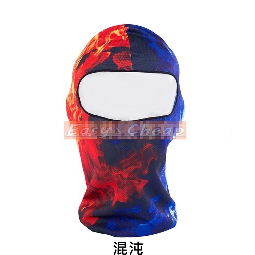 全罩式自行車頭套頭巾戰術CS 生存遊戲骷髏幽靈海豹面罩防風防塵防曬透氣忍者野戰特種部隊動物