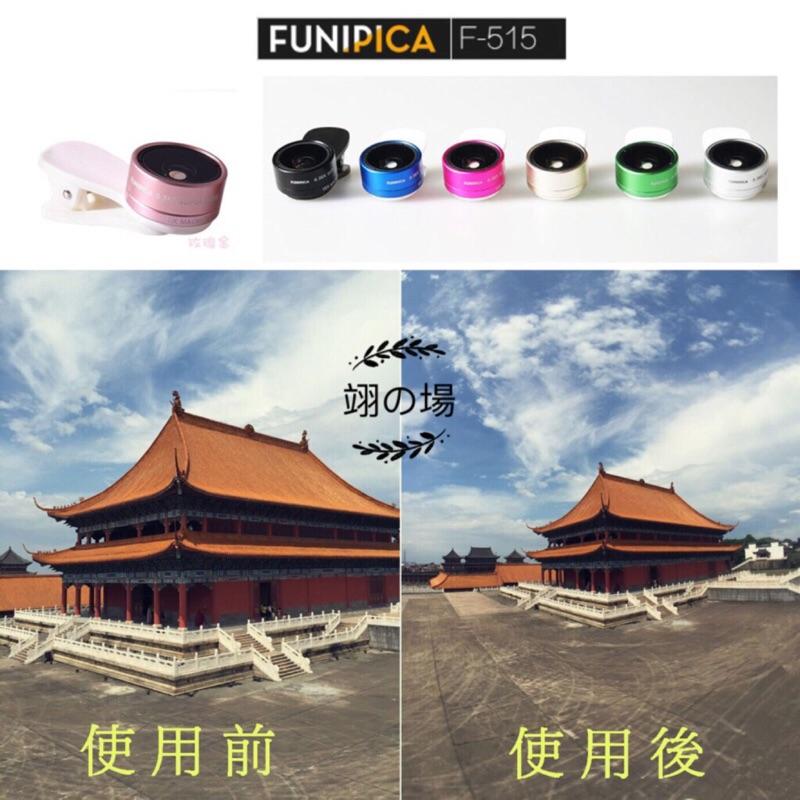 正品廣角微距二合一515 鏡頭三合一516 手機鏡頭超廣角 神器全家福 鏡頭團體照 FU