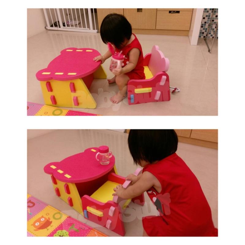 可愛小熊EVA 發泡桌椅遊戲椅餐椅讀書玩具防撞