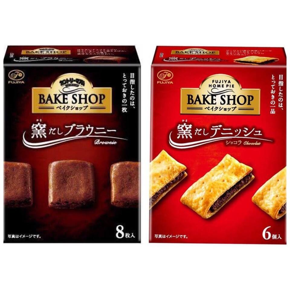 即期 我最 BAKE SHOP 不二家布朗尼餅乾巧克力夾心餅乾