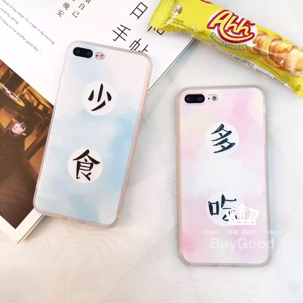 粉嫩少食多吃手機殼蠶絲軟殼掛飾孔iPhone 6s 7 plus i6 i5 i7 se