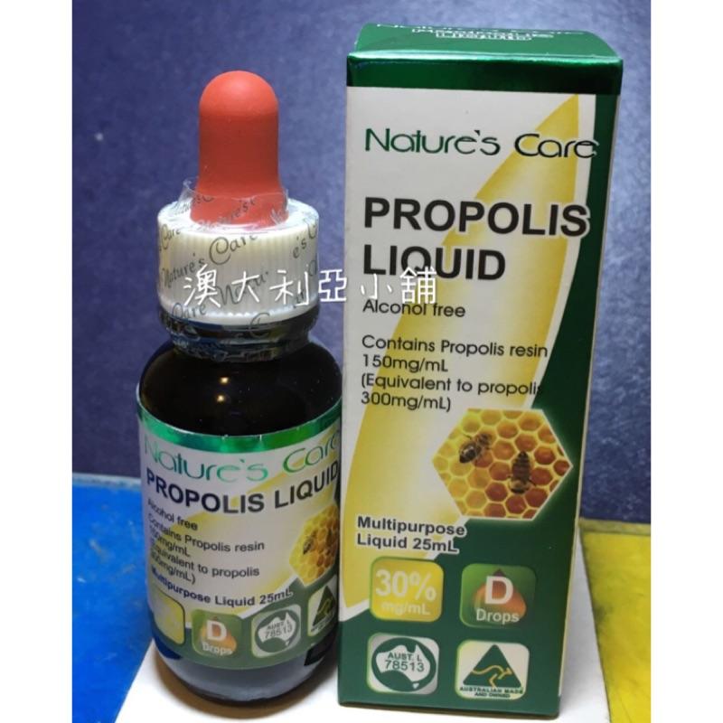 澳大利亞小舖澳洲Nature s Care 蜂膠滴劑30 25ml