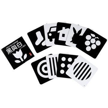 黑與白啟發幼兒腦力的視覺遊戲認知提升IQ 幼幼啟蒙玩具書黑白卡增進視覺專注力‧培養視覺記憶