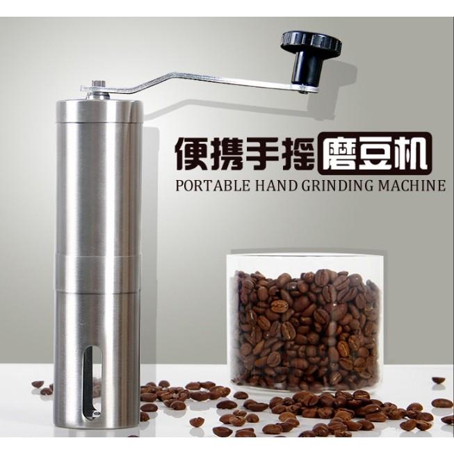 不鏽鋼304 陶瓷芯磨豆機可水洗手搖磨豆機便攜不鏽鋼咖啡機磨粉機磨咖啡豆機研磨機手動磨豆機