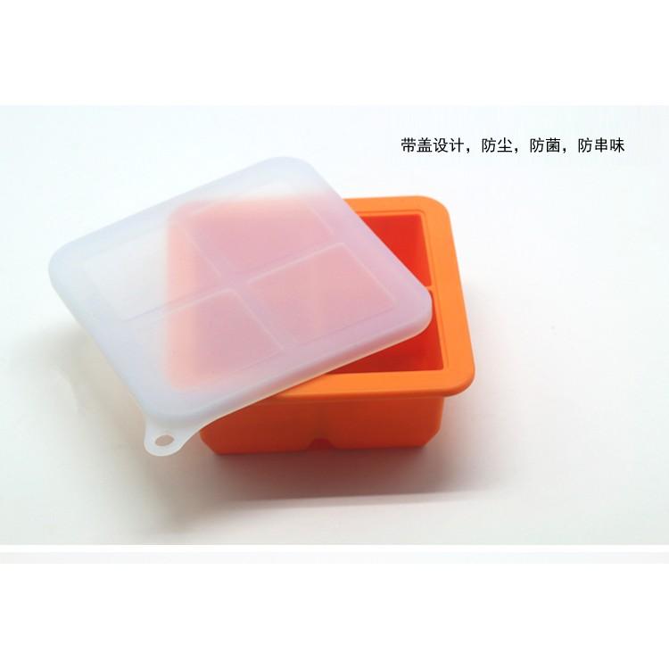 買五600 4 格副食品儲存盒大四格食品級矽膠有蓋製冰盒矽膠製冰盒奶嘴級矽膠軟格冰磚