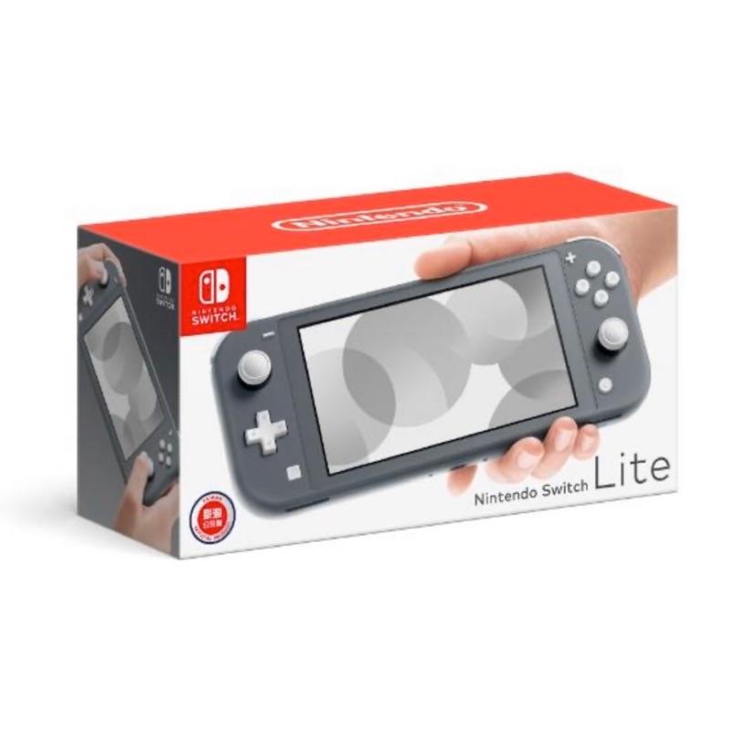 Switch lite灰色任天堂 Nintendo Switch Lite 台灣專用機 灰色 台灣公司貨 現貨當天寄
