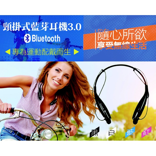 下殺頭戴式 頸掛藍芽耳機搭載藍芽 高清音樂智能降噪磁力吸附式耳塞輕盈記憶金屬頸戴支援apt