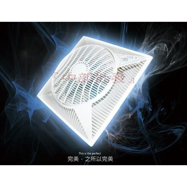 風匠03 型16 吋輕鋼架節能扇坎入式風扇天花板循環扇循環扇辦公室 空調風扇